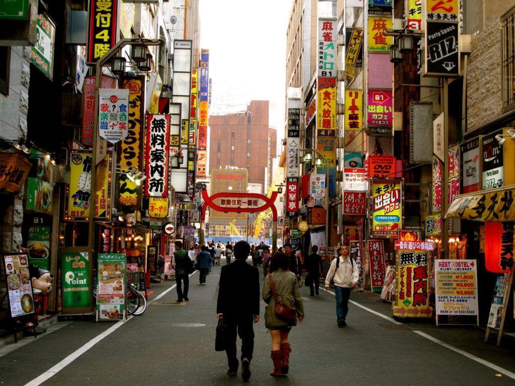 Living in Japan 1