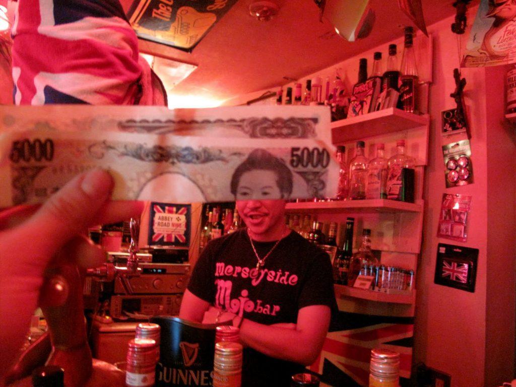 osaka-bar-3
