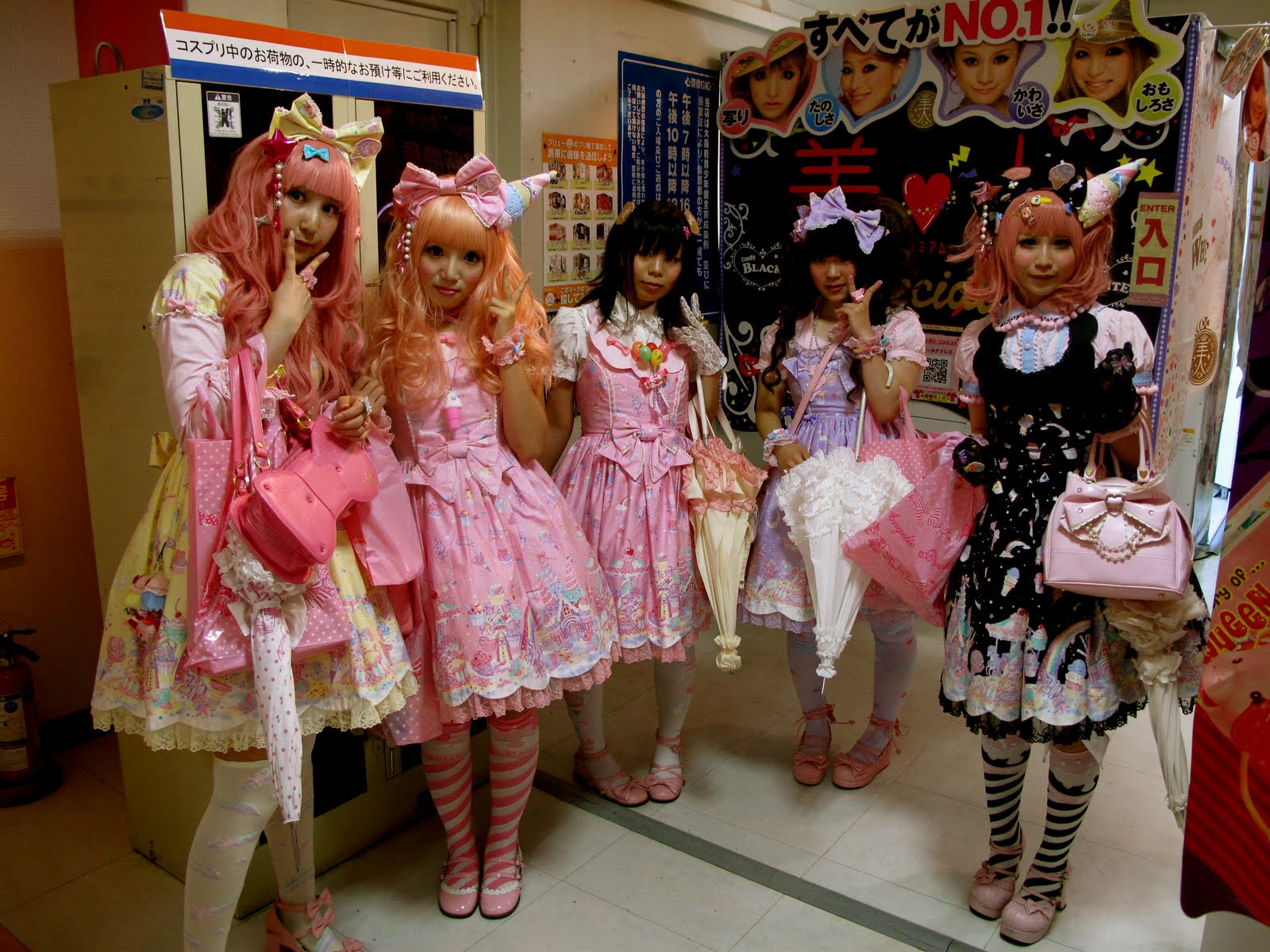 kawaii desu ne girls in Japan