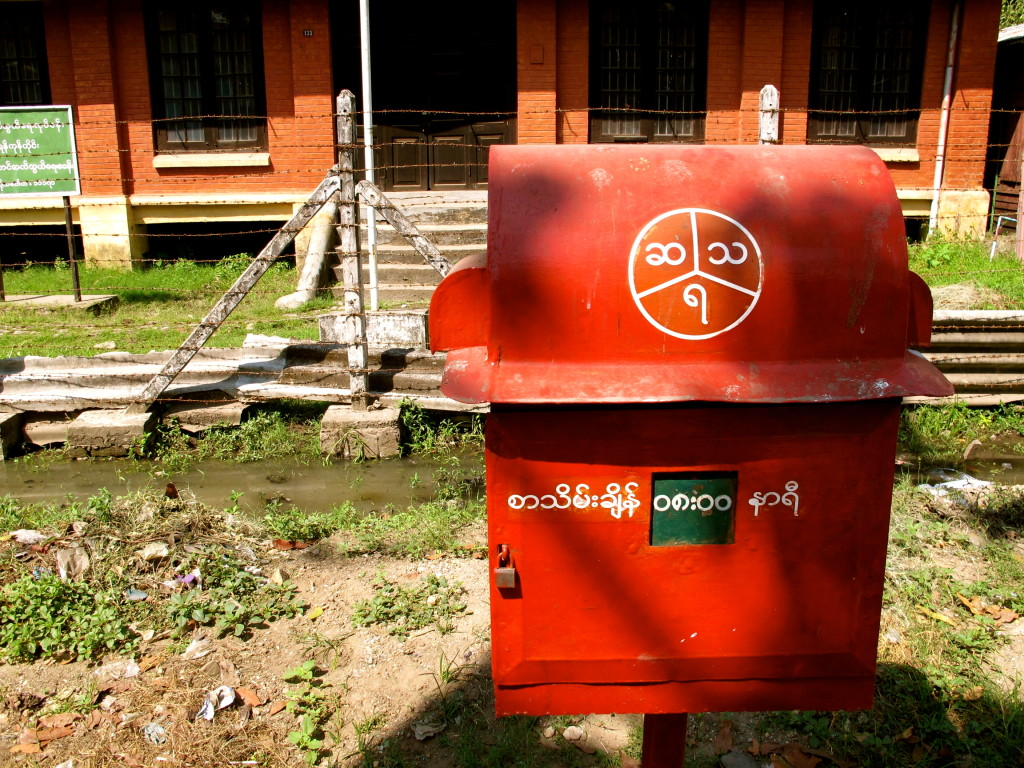 Red in Rangoon 1