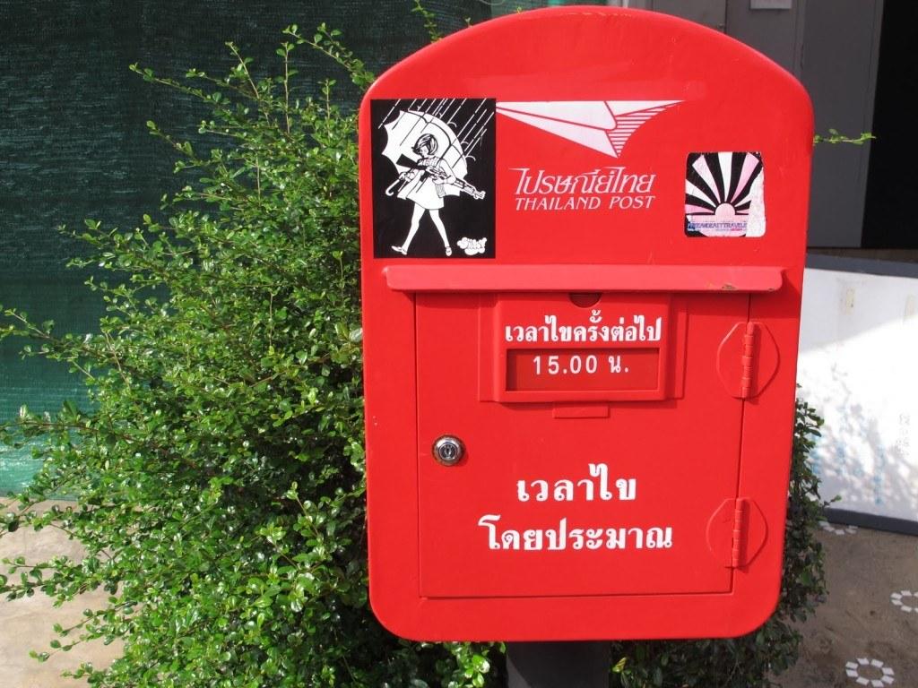 Pai Thailand 5