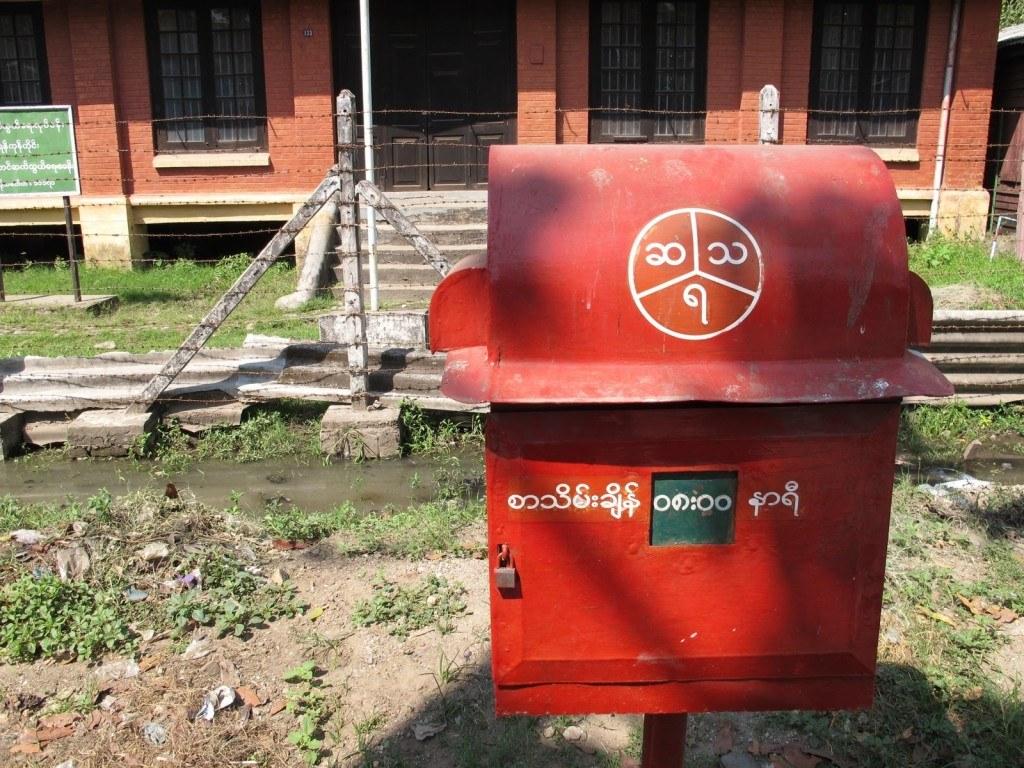 Yangon 2