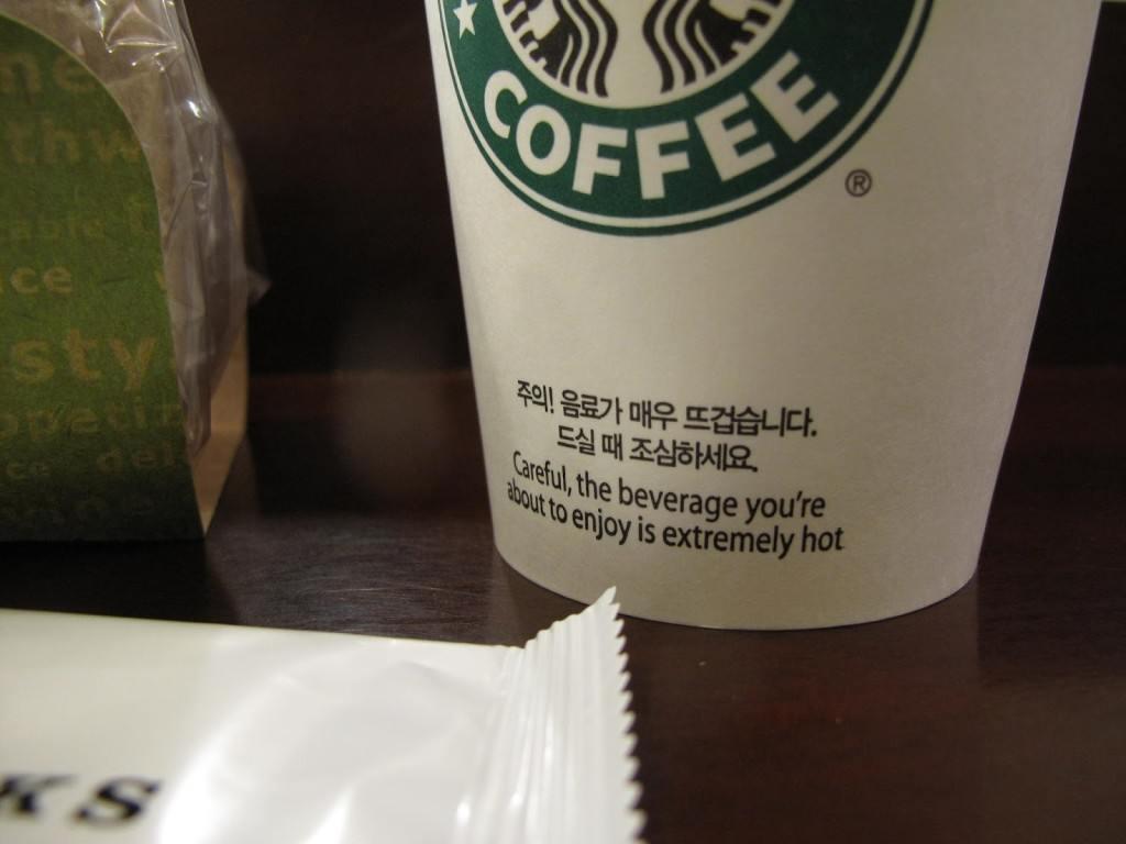 Korea Coffee