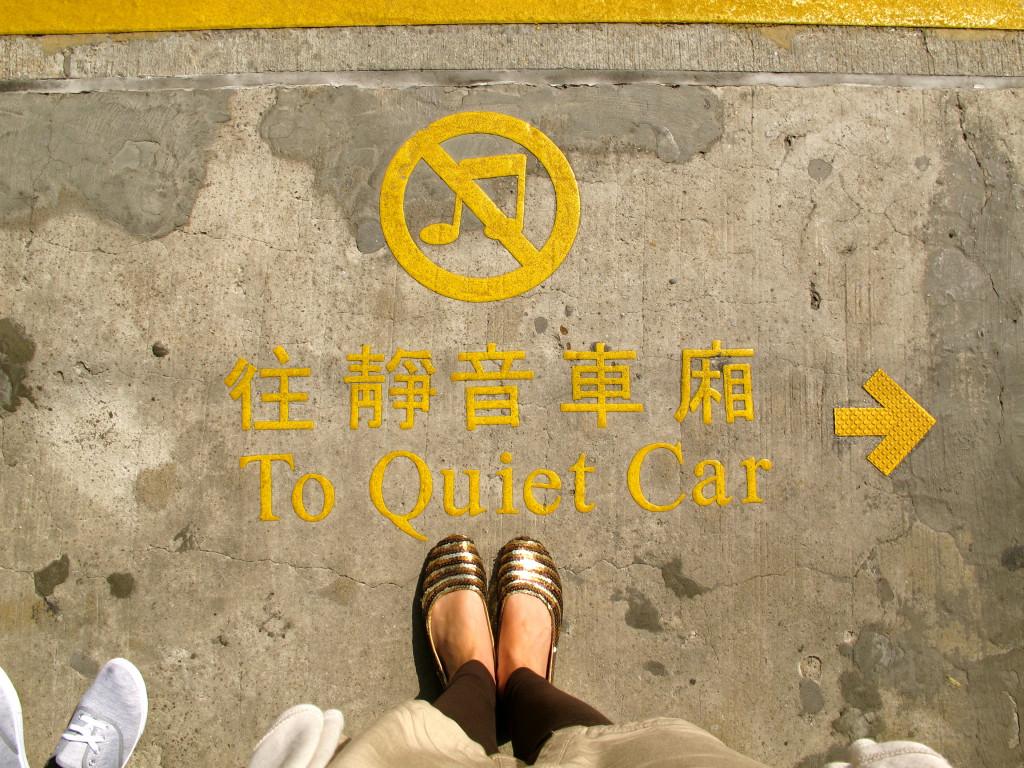 Hong Kong Feet