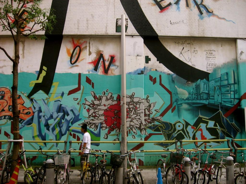 Osaka Bicyle