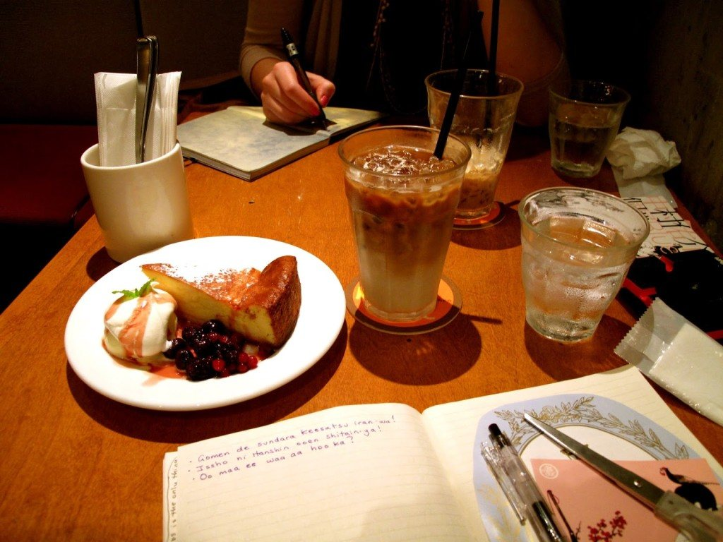 Osaka Journal