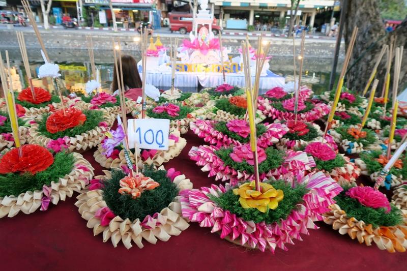 Loi Krathong Chiang Mai - 1 of 48